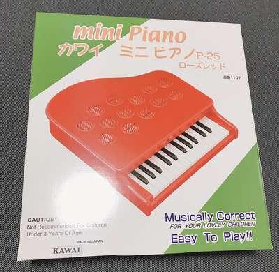 カワイのミニピアノのパッケージ写真