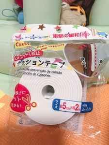 ダイソーのクッションテープ