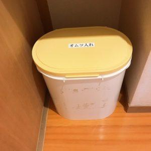 白扇旅館に設置してあるおむつ用ごみ箱