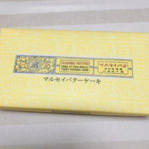 マルセイバターケーキのパッケージ写真