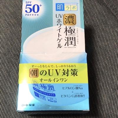 濃極潤UVホワイトゲルの写真①