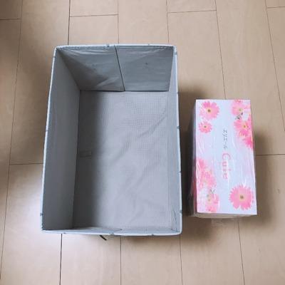 ニトリのカラボサイズボックス④