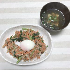 ジューシーそぼろと野菜のビビンバ、小ねぎとのり・豆腐の韓国風スープのレビュー4