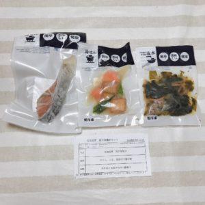 わんまいるの健康ディナー5食セットの写真14
