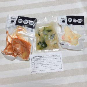 わんまいるの健康ディナー5食セットの写真1